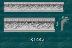 Карниз с орнаментом К144а <br/> 440 руб за м.п.