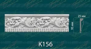 Карниз с орнаментом К156 <br/> 470 руб за м.п.