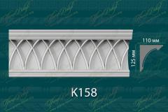 Карниз с орнаментом К158 <br/> 770 руб за м.п.