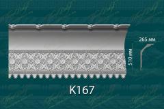 Карниз с орнаментом К167 <br/> 7 300 руб за м.п.