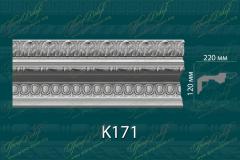 Карниз с орнаментом К171 <br/> 1 470 руб за м.п.