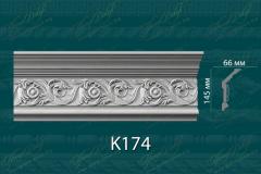 Карниз с орнаментом К174 <br/> 730 руб за м.п.