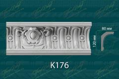 Карниз с орнаментом К176 <br/> 590 руб за м.п.