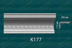 Карниз с орнаментом К177 <br/> 1 090 руб за м.п.
