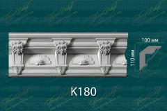Карниз с орнаментом К180 <br/> 1 050 руб за м.п.