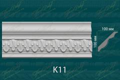 Карниз с орнаментом К11 <br/> 660 руб за м.п.