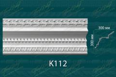Карниз с орнаментом К112 <br/> 2 410 руб за м.п.