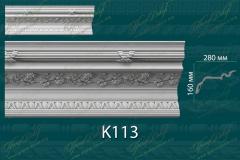 Карниз с орнаментом К113 <br/> 2 270 руб