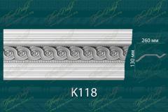 Карниз с орнаментом К118 <br/> 1 850 руб за м.п.