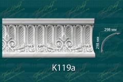 Карниз с орнаментом К119а <br/> 2 290 руб за м.п.