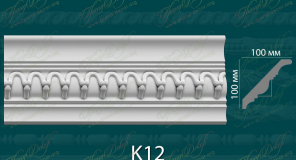 Карниз с орнаментом К12 <br/> 630 руб за м.п.