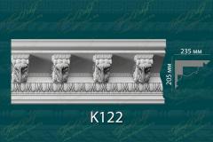 Карниз с орнаментом К122 <br/> 2 385 руб за м.п.