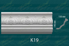 Карниз с орнаментом К19 <br/> 810 руб за м.п.
