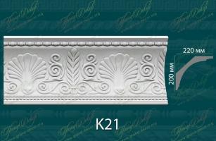 Карниз с орнаментом К21 <br/> 1 450 руб за м.п.