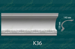 Карниз с орнаментом К36 <br/> 980 руб за м.п.