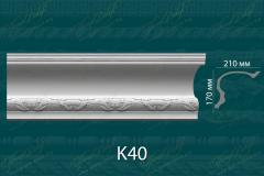 Карниз с орнаментом К40 <br/> 1 260 руб за м.п.