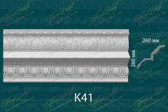 Карниз с орнаментом К41 <br/> 2 080 руб за м.п.
