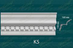 Карниз с орнаментом К5 <br/> 970 руб за м.п.