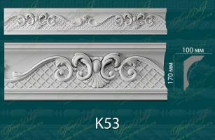 Карниз с орнаментом К53 <br/> 890 руб за м.п.