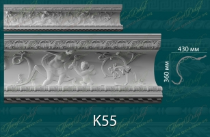 Карниз с орнаментом К55 <br/> 2 920 руб за м.п.