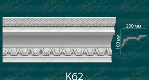 Карниз с орнаментом К62 <br/> 1 490 руб за м.п.