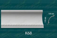Карниз с орнаментом К68 <br/> 930 руб за м.п.