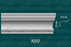 Карниз с орнаментом К69 <br/> 1 615 руб за м.п.