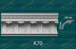 Карниз с орнаментом К70 <br/> 2 150 руб за м.п.