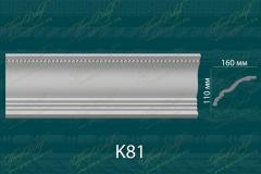 Карниз с орнаментом К81 <br/> 1 060 руб за м.п.