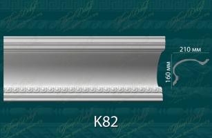 Карниз с орнаментом К82 <br/> 1 400 руб за м.п.