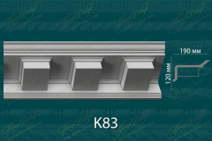 Карниз с орнаментом К83 <br/> 1 930 руб за м.п.