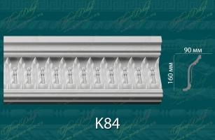 Карниз с орнаментом К84 <br/> 990 руб за м.п.