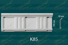 Карниз с орнаментом К85 <br/> 1 250 руб за м.п.