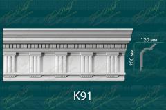 Карниз с орнаментом К91 <br/> 2 060 руб за м.п.