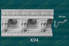 Карниз с орнаментом К94 <br/> 2 900 руб за м.п.