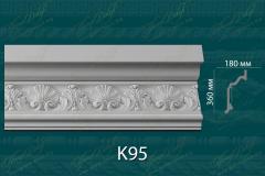 Карниз с орнаментом К95 <br/> 2 200 руб за м.п.