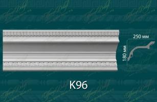 Карниз с орнаментом К96 <br/> 2 200 руб за м.п.