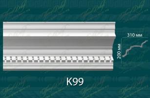 Карниз с орнаментом К99 <br/> 1 915 руб за м.п.