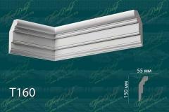 Карниз гладкий Т160 <br/> 870 руб. за м/п