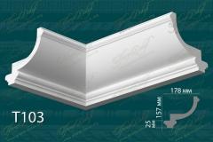 Карниз гладкий Т103 <br/> 1 300 руб за м/п