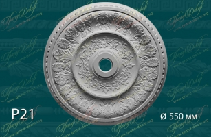 Розетка с орнаментом Р21 <br/> 1 450 руб за шт