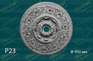 Розетка с орнаментом Р23 <br/> 8 900 руб. за шт