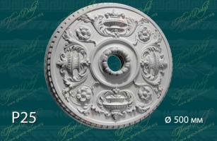 Розетка с орнаментом Р25 <br/> 1300 руб за шт