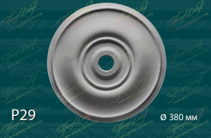 Розетка с орнаментом Р29 <br/> 810 руб. за шт