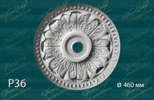Розетка с орнаментом Р36 <br/> 1400 руб за шт