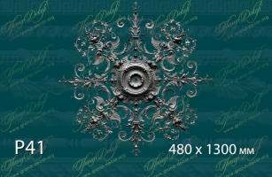 Розетка с орнаментом Р41 <br/> 12000 руб за шт. Деталь на плите 10 мм.
