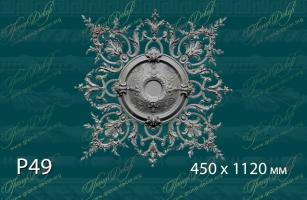 Розетка с орнаментом Р49 <br/> 7500 руб за шт. Деталь на плите 10 мм.