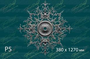 Розетка с орнаментом Р5<br/> 12 400 руб. за шт. Деталь на плите 10 мм.