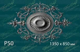 Розетка с орнаментом Р50 <br/> 14000 руб за шт. Деталь на плите 10 мм.