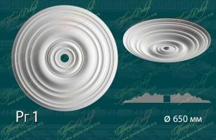 Розетка РГ1 <br/> 1 560 руб за шт. При необходимости диаметр розетки можно изменить